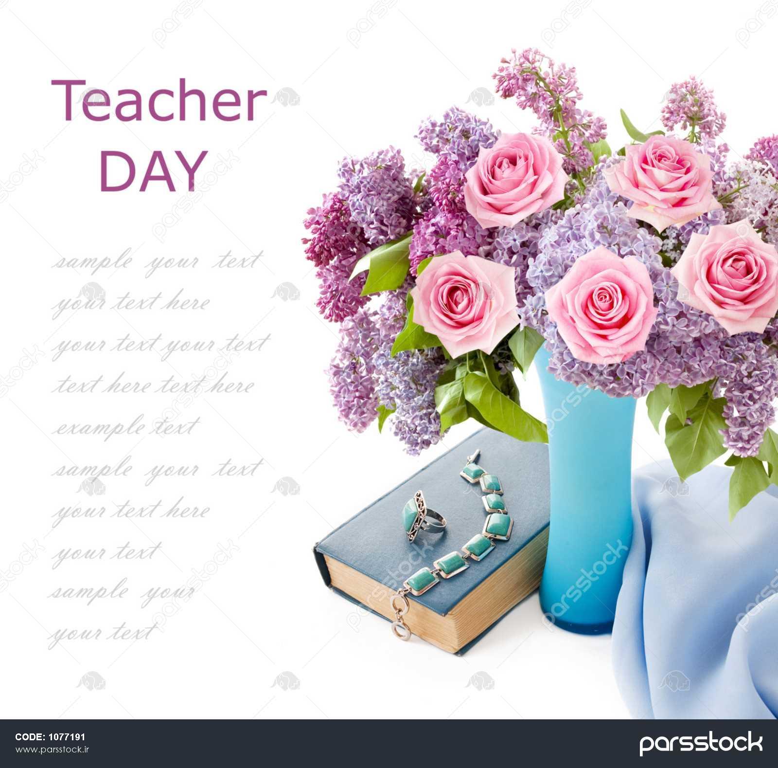 عکس دسته گل برای روز معلم