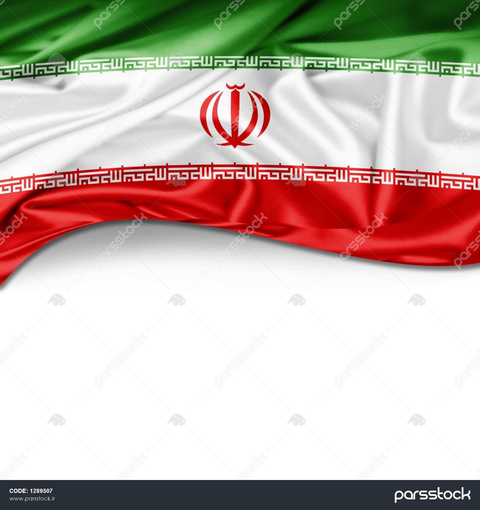 پرچم ایران از ابریشم با Copysp برای پس زمینه متن یا تصاویر