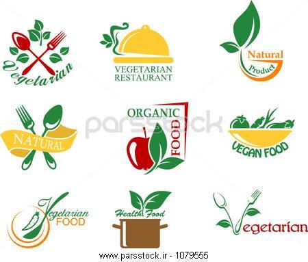 طراحی لوگو | طراحی لوگو برای مواد غذایی - طراحی لوگوکاراکتر مواد غذایی گیاهی با میوه ها و سبزیجات برای طراحی و یا ایده .