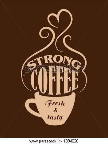 جام حذفی قوی، تازه و خوش طعم پوستر قهوه ، کافه و یا طراحی آرم مواد ...جام حذفی قوی، تازه و خوش طعم پوستر قهوه ، کافه و یا طراحی آرم