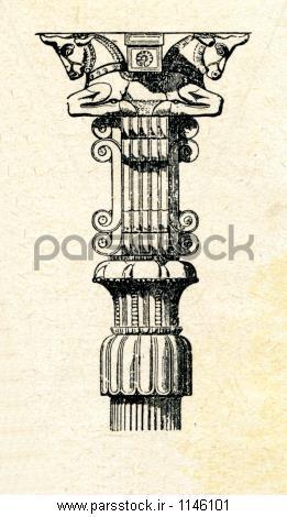 ستون از تخت جمشید عکس 70436767 : پارس استاک - شاتر استوک پارسیستون از تخت جمشید