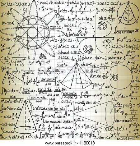 ریاضی زیباست..