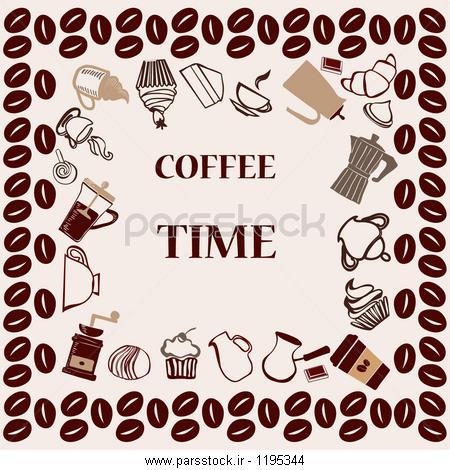 قهوه جوش سرامیکی