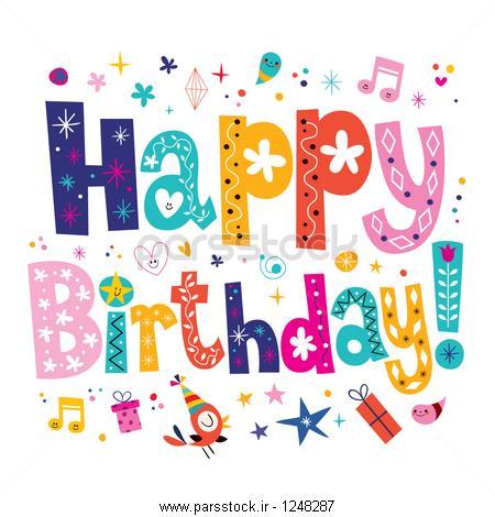 قیمت بنر تولد تولدت مبارک وکتور لایه باز 105743580 : پارس استاک - شاتر ...