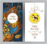 Vector cards with a illustration of dog symbol of 2018 on the Chinese calendar Decoration with floral patterns Element for New Year